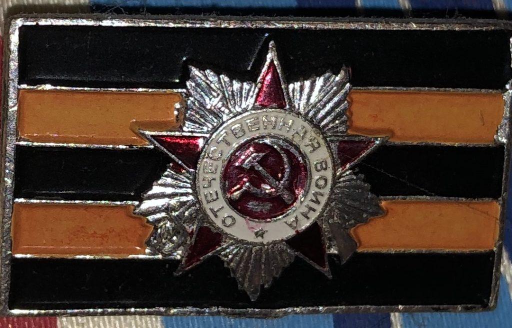 A képhez tartozó alt jellemző üres; jelveny-USSR-1024x655.jpg a fájlnév